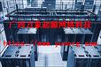 云服务器服务器托管机柜租用广西机房网站建设