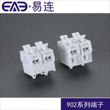 LED快速902接线端子双边可按压接线端子台