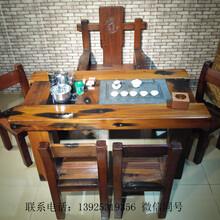 船木家具茶台,家用常规小茶台,阳台专用茶台,也可用于户外图片