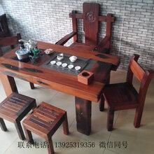 船木家具石槽茶台,船木独板茶台现货,厂家现货热价图片
