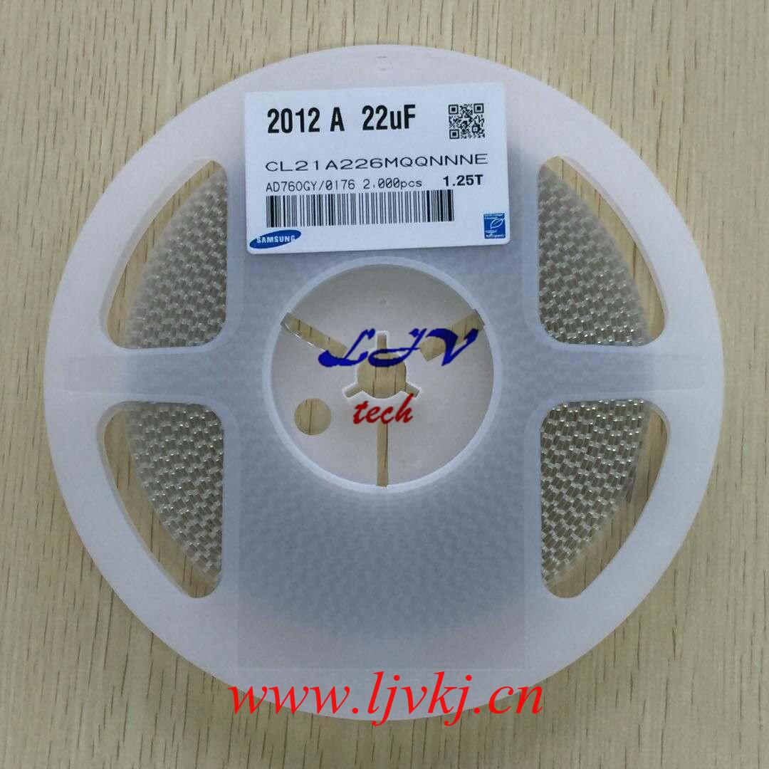 0805X5R226M22UF25V16V10V6.3VCL21A226MAQNNNE三星贴片电容代理商