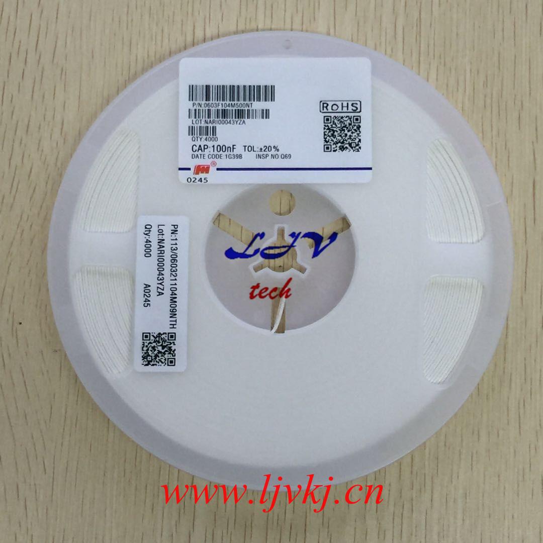 0603223K22NFX7R100V50V贴片电容0603B223K101NT风华三星电容分销代理商