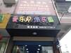 湖南游乐设备生产厂家湖南儿童乐园
