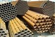 昆明焊管供应商/云南昆明焊管销售价格