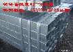 昆明镀锌管批发销售/云南镀锌管一级代理商/价格