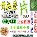虫草黄葵片代加工贴牌厂家OEM/ODM保健食品片剂粉剂生产代加工