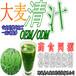 大麦若叶青汁碱性食品粗纤维食品OEM贴牌代加工