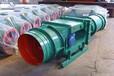 KCS-230D礦用濕式除塵風機參數關于礦用濕式除塵風機來電咨詢