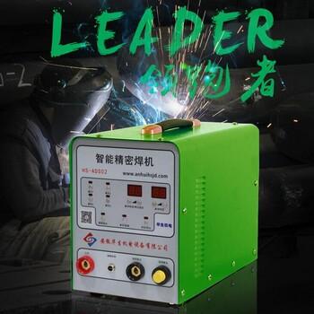 本公司專業生產各種冷焊設備