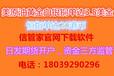 滁州市恒指期货平台哪里靠谱