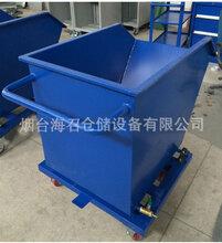 厂家定制烟台铁屑车工业垃圾车可翻转车间废料车自卸工具车铁屑回收箱回料车