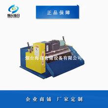 烟台外圆/平面磨床磁性分离器强磁/型号50L/型号齐全/厂家生产举报