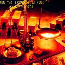 10.12早评黄金原油白银操作策略--赢在指尖