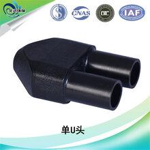 地源热泵管件批发地源热泵管件地源热泵单U双U厂家