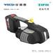 深圳华利泰轻量ZAPAKZP93A化机身环保便捷式电动打包机