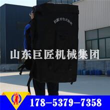 BXZ-1型单人背包取样钻机易拆易装携带简便