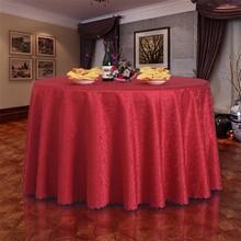 台布餐巾餐垫台布餐巾餐垫价格_优质台布餐巾餐垫批发/
