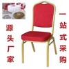 餐厅餐椅报价酒店桌椅定制饭店餐椅PVC圆桌采购快餐桌椅图片