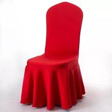 这种高逼格的弹力椅套在全国99%的酒店都没见过