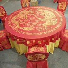 大红龙凤椅套龙凤台布席巾签到台喜庆婚礼椅套价
