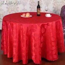 酒店布草餐饮布草酒店椅套会议桌布桌布椅套宴会主题桌布定制