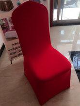 厂家批发酒店餐椅铝合金酒店宴会餐椅现代会议椅子可定制