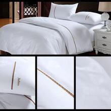 五星级宾馆床单被套价格五星级宾馆床单被套批发/采