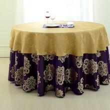 高档星级酒店餐厅台布桌布椅套专业设计定做生产价格,厂家,.