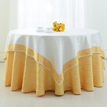酒店台布酒店家纺用品面料桌布椅套口布窗帘布等价
