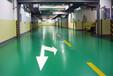 承接厂房办公区停车场等地坪生产施工一体化服务
