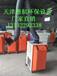 天津靜海環保設備廠家直銷適用于噴漆注塑橡膠印刷塑料皮革化工廢氣處理凈化器過環評