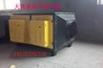 廠家直銷處理有機廢氣voc環保設備適用于噴漆注塑印刷橡膠過濾皮革化工等