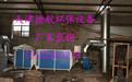 处理工业废气VOC油烟粉尘环保设备厂家直销可定制专业安装团队过环评良心售后