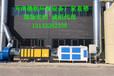 噴漆橡膠注塑塑料印刷皮革化工等工業廢氣處理設備天津德航廠家直銷過環評