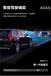 深圳市第一现场上门隐藏安装三木汽车服务价格实惠