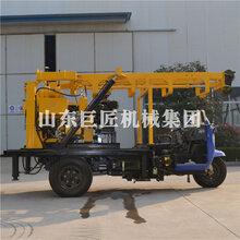 XYC-200A三轮车载水井钻机200米农村打井机械设备