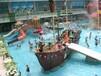 水乐园设计建造改造整改维修