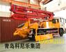 56米小泵车