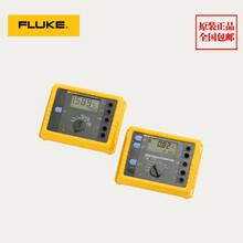 Fluke接地電阻測試儀F1623-2福祿克圖片