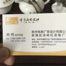 涂岭红茶樟脚红茶涂岭红吴辉木涂岭红樟脚印象红茶图片