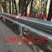 山西忻州高速公路防撞护栏忻州三波护栏双波护栏的主要构造及标准尺寸