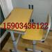 学校课桌椅价格表学校课桌椅多少钱/报价走势