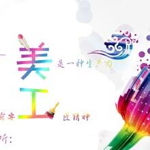 南山淘宝运营培训深圳宝安电商淘宝运营培训学院