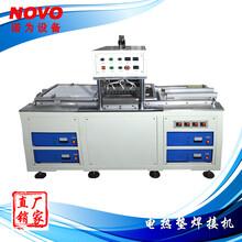 超声波电热垫焊接机、半自动电热毯焊接机、超声波电热垫多点焊接机
