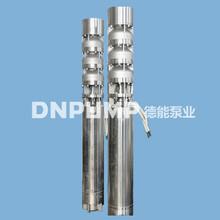 大口径潜水泵DN300QJ240-40A厂家直销诚招代理