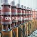 德能泵业厂家直销45KW井用潜水泵