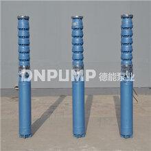 高扬程多级深井潜水泵400QJ德能泵业生产厂家