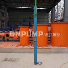 德能泵业200QJ耐高温耐腐蚀井用潜水泵生产厂家