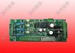 供应扬修电力LK-3系列电源板(远程控制板)西门子2SA3配件