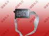 供应扬修电力型号CN0504电动执行器缺相保护模块